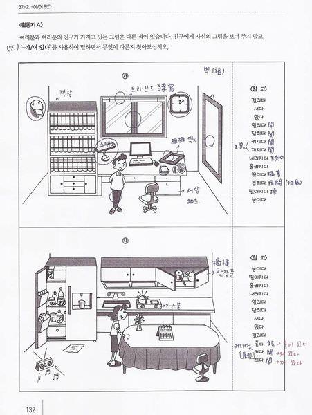 韓文27課-6.jpg