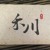 IMG_0694.JPG