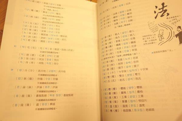 DSC01654_1.JPG